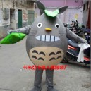 Supply Long Cat Cartoon Doll Doll Clothing Walking Cartoon Dolls Cartoon Props Cosplay Show Mascot Costume