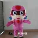 Supply Advertising Propaganda Cartoon Clothing Clothes People Wear Clothing Cartoon Clothing Doll Action Figure Happy People Mascot Costume