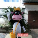 Supply Bright Mouth Cow Cartoon Doll Clothing Cartoon Dolls Clothing Walking Cartoon Doll Cartoon Cow Mascot Costume