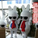 Supply Zodiac Mashimaro Cartoon Doll Clothing Doll Clothing Cartoon Show To Promote Its Props Walking Dolls For Adults Mascot Costume