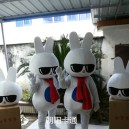 Zodiac Mashimaro Cartoon Doll Clothing Doll Clothing Cartoon Show To Promote Its Props Walking Dolls For Adults Mascot Costume