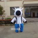 Supply Animal Cartoon Doll Cartoon Doll Clothes Sling Cows Performance Clothing Manufacturers To Map Cattle Mascot Costume
