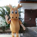 Supply Cartoon Doll Clothing Dragon Mascot Doll Clothing Companies Advertising Mascot Costumes