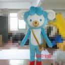 Sheep Cartoon Doll Clothing Doll Clothing Cartoon Walking Doll Clothing Cartoon Show Costumes Sheep Mascot Costume