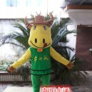 Cattle Cartoon Doll Clothing Walking Cartoon Zodiac Doll Clothes Animation Shows Its Bell Cow Mascot Costume