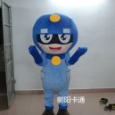 Supply Happy People Walking Cartoon Doll Clothing Cartoon Clothing Stage Performance Clothing Clothing Ads Mascot Costume