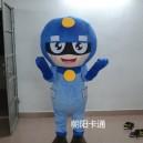 Happy People Walking Cartoon Doll Clothing Cartoon Clothing Stage Performance Clothing Clothing Ads Mascot Costume