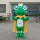 Supply Animal Frog Cartoon Doll Clothing Cartoon Walking Doll Clothing Cartoon Show Clothing Doll Dress Mascot Costume