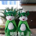 Supply Cattle Cartoon Doll Doll Clothing Walking Doll Cartoon Costumes Props Doll Mascot Mascot Costume