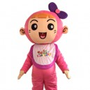 Supply Cartoon Doll Clothing Walking Hedging Decorative Cartoon Mascot Costume Suit 2003 Events