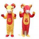 Supply Beaming Cartoon Doll Cartoon Walking Doll Clothing Hedging Beaming Mascot Costume