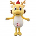 Supply Cute Cartoon Chinese Dragon Even Walking Doll Cartoon Clothing Sets Cute Longbao Mascot Costume