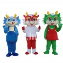 Supply Tri-color Cartoon Walking Doll Clothing Doll Cartoon Dragon Hedging New Year Dragon Tricolor Mascot Costume