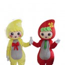 Supply Cartoon Doll Clothing Walking Hedging Mascot Costume Decoration Austar Couple Even Animation Activities
