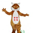 Supply Cartoons Have Come Fox Walking Doll Doll Cartoon Clothing Sets Head Has To Fox Mascot Costume