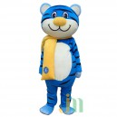 Supply Wei Diao Tiger Cartoon Dolls Cartoon Clothing Walking Doll Hedging Wei Diao Tiger Mascot Costume