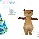 Supply Aberdeen Doll Cartoon Clothing Cartoon Bear Walking Doll Hedging Cub Mascot Costume