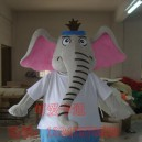 Supply Taiwanese Cartoon Clothing Cartoon Doll Clothing Cartoon Clothing Elephant Mascot Costume