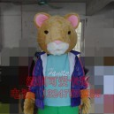Cartoon Clothing Cartoon Doll Clothing Cartoon Clothing Performance Clothing Animation Clothing Mouse Mascot Costume