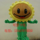 Cartoon Costumes Cartoon Doll Clothing Cartoon Clothing Sunflower and Pea Shooter Mascot Costume