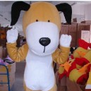 Supply Set Cartoon Clothing Cartoon Doll Clothing Doll Clothing Cartoon Animal Cartoon Dog Clothing Mascot Costume