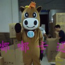Supply Cartoon Doll Clothing Stage Performance Clothing Cartoon Plush Toys Cartoon Costumes Horse Mascot Costume