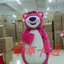 Supply Cartoon Animal Shows Stage Costumes Cartoon Doll Clothing Cartoon Costumes Pink Bear Plush Toys Mascot Costume