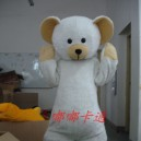 Supply Cartoon Doll Clothing Stage Performance Clothing Cartoon Bear Plush Toys Cartoon Costumes Mascot Costume