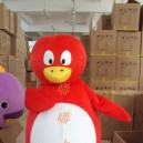 Supply Character Costume Cartoon Doll Clothing Cartoon Clothing Cartoon Duck Clothing Mascot Costume