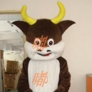 Supply Walking Cartoon Doll Clothing Cartoon Show Clothing Brown Cow Cartoon Cartoon Costumes Mascot Costume