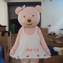 Supply Walking Cartoon Doll Clothing Cartoon Show Clothing Stage Clothing Doll Clothing Cartoon Bear Mascot Costume