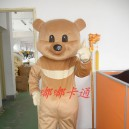 Supply Walking Cartoon Doll Clothing Cartoon Show Clothing Stage Clothing Doll Clothing Cartoon Bear Milk Mascot Costume