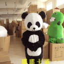 Supply Cartoon Character Costumes Performance Clothing Doll Dolls Dolls Walking Cartoon Panda Promotions Mascot Costume