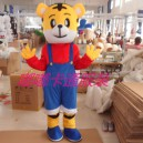 Supply Cartoon Costumes Walking Cartoon Doll Clothing Cartoon Clothing Cartoon Tiger Doll Clothes Mascot Costume