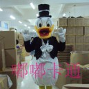 Supply Walking Cartoon Doll Clothing Cartoon Clothing Donald Duck Cartoon Film Mascot Costume