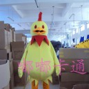Supply Cartoon Doll Clothing Cartoon Show Cartoon Video Animation Clothing Apparel Proud Chicken Mascot Costume