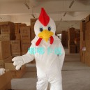 Supply Walking Cartoon Doll Clothing Cartoon Dolls Saucy Chicken Mascot Costume