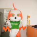 Supply Cartoon Doll Clothing Cartoon Costumes Cartoon Clothing Children Clothing Cartoon Dog Music Mascot Costume