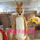 Supply Manufacturers Sold Clothing Walking Cartoon Cartoon Doll Clothing Cartoon Doll Doll Cartoon Costumes Kangaroo Mascot Costume