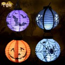 Supply Halloween Pumpkin Light Illuminated Paper Lantern Portable Lantern Halloween Venue Arrange Ghost Festival Lighting 4 Colors