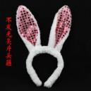 Festival Dress Up Bunny Headband Hoop Earband Hairband Cuff Rabbit Ears