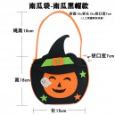Halloween Decoration Products DIY Pumpkin Bag Bag Non-woven Pumpkin Bag Gift Candy Bag