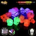 Supply Shop Decoration Halloween Pumpkin Arrangement - Ghost Head Lantern String Light Ornaments