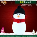 Christmas Cute Snowman Doll Scene Decorative Gifts Presentation Window Family Decoration Decoration