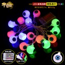 Supply Halloween Pumpkin Light Decorative Halloween Illuminated Halloween String Light Led Colorful Eyeball String Light