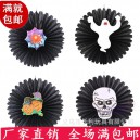 Supply Halloween Ghost Fan Decorative Ornaments Ktv Decoration Ghost Festival Paper Fan Pumpkin Skull Spider Paper Ornaments