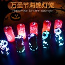 Supply Halloween Luminous Sponge Lanterns Electronic Glowing Toys Children Small Gifts Portable Lanterns