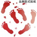 Halloween Horror Glass Stickers Blood Clips Glass Window Living Room Bedroom Decoration Wall Stickers Red Pvc Stickers
