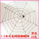 Supply Halloween Venue Arrangement Spider Web Nylon Thread Spider Web Spider Web with Spider Black White