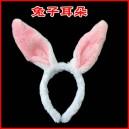 Supply Halloween Supplies Cartoon Headband Hair Ornaments Pink Rabbit Ears Long Ears